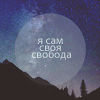 a_mirnaya