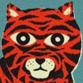 тигр-тигр, жгучий страх