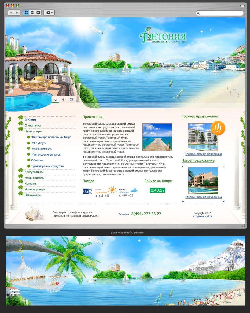 Сайты по фриланс дизайн