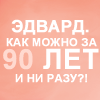 Дура Коломбина