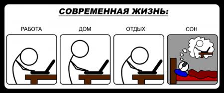 http://static.diary.ru/userdir/8/3/6/6/83664/20345182.png