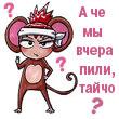 aya_me
