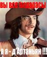 ostap_ogloedov