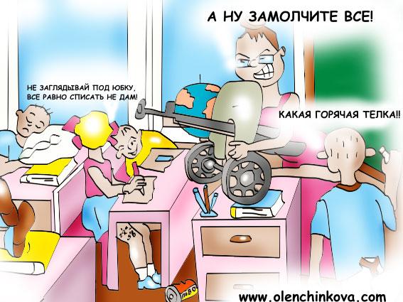 olenchinkova. классный рассказ, молодец,вот картинка про школу.