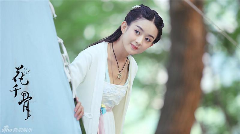Путешествие цветка китайский сериал