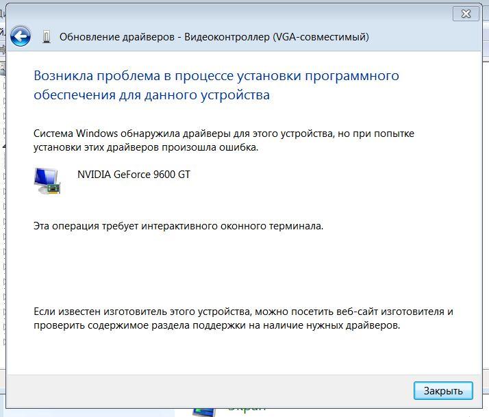 Elux 1.0 Torrent