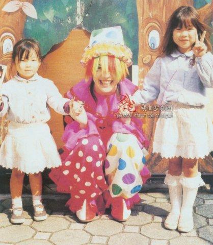 Miyavi/雅~みやび~ - Страница 4 48773640