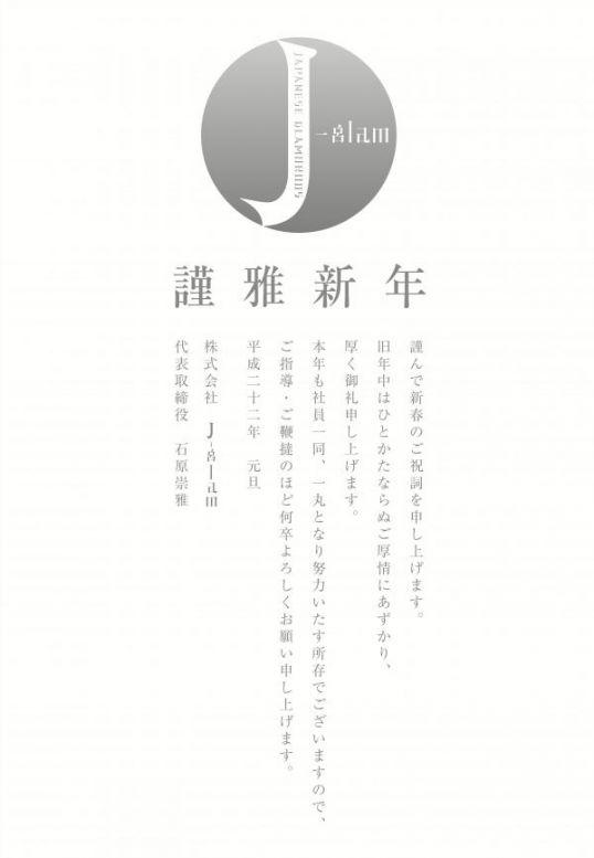 Miyavi/雅~みやび~ - Страница 7 50545284