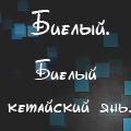 Вёрджил Ференце