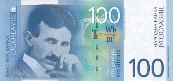 100 динаров с Николой Теслой