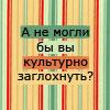 [абрикосовое варенье]