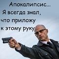 Чёртова Сова