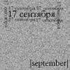 |september|