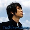 Takehiko Yoshiro