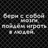 сиЛ йыртиХ