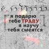 R.H.Remy
