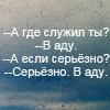 .без смысла