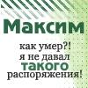 ~Моргана Шелимар~
