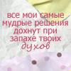 руками_за_воздух