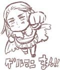 Bara Miko