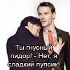 Мисс Романова