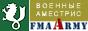 Все военные Аместрис - FMA-army: Аместрийский военный клуб.