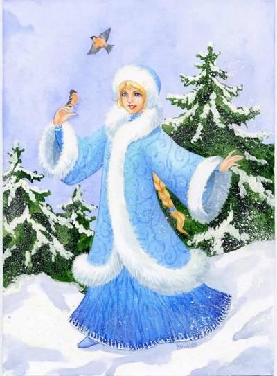 Однако у славян Снегурочка считалась дочерью Мороза и Зимы (богиня у древних славян...