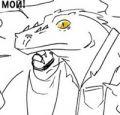 Крокодил Годж