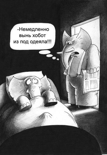 zasunula-yabloko-v-sebya