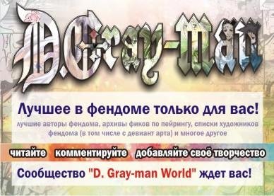 http://static.diary.ru/userdir/9/0/3/6/903623/65553726.jpg