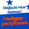 Жо Козодой