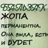 Северный Эльф