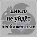 кэцхен_восемь_жизней_назад
