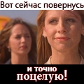 ВесЁлый Гот