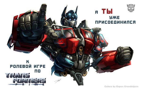 http://static.diary.ru/userdir/9/0/9/6/909689/75746623.jpg