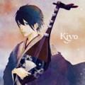 kiyofu