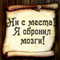 Ран Фуджимиевич