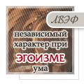 lisya1983