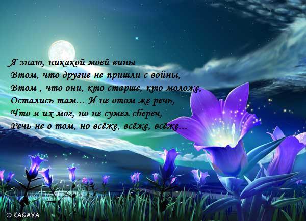 http://static.diary.ru/userdir/9/1/2/8/912819/53208861.jpg