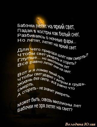 http://static.diary.ru/userdir/9/1/2/8/912819/54865623.jpg