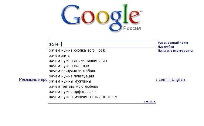 Почему гугл картинки плохо отображается