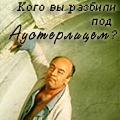 @Коломбина