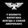 Горгон