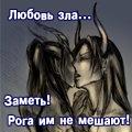 neko-