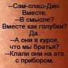 Lalayt