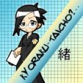 Ise Nanao