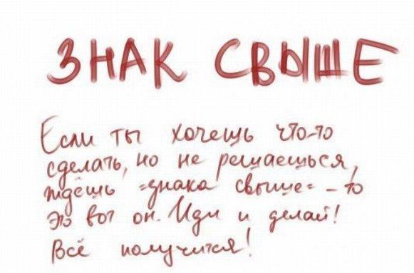 http://static.diary.ru/userdir/9/2/2/1/922197/72626477.jpg