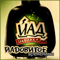 Валентин Эккерт