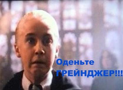 http://static.diary.ru/userdir/9/2/3/3/92332/4006687.jpg