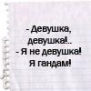 #ЖАНЛЮБИТВСЕХ